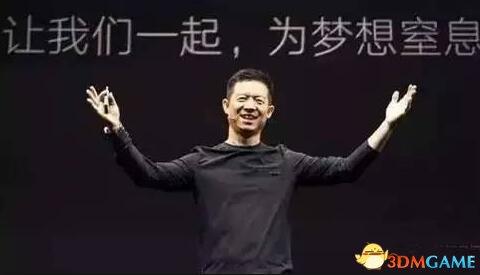 贾跃亭妻子甘薇被列入老赖名单,贾跃亭妻子甘