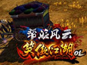 """《笑傲江湖OL》4·20""""帮派风云""""全新玩法图赏"""