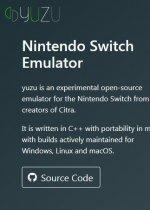 YUZU柚子Switch模拟器v2018.4.15测试版