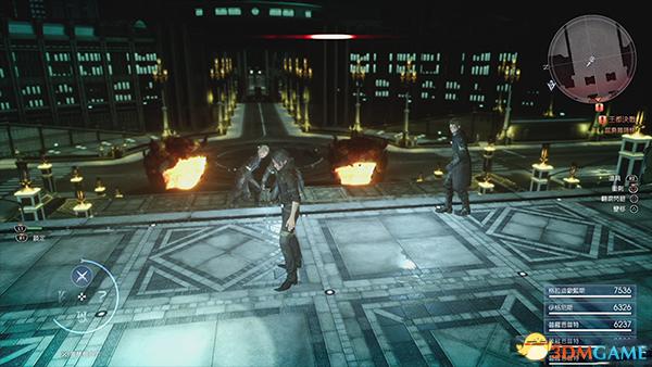最终幻想15乌利克双剑获得方法 如何入手乌利克双剑