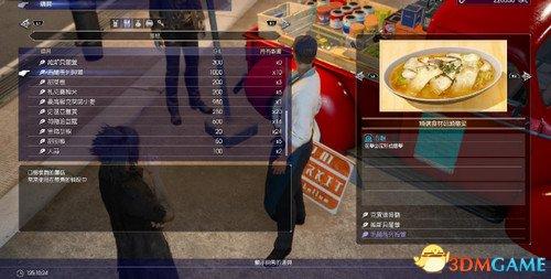最终幻想15三钟经对战心得 如何达到三钟经