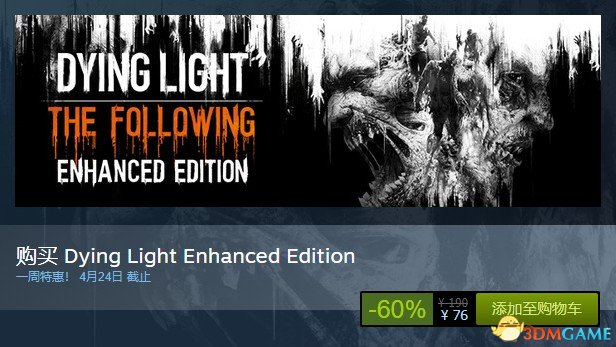 Steam周三特惠活动 《暗黑地牢》《围攻》等降价