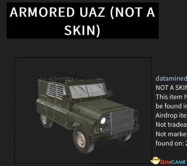 《绝地求生》新载具装甲吉普 玩家想问这车怎么开