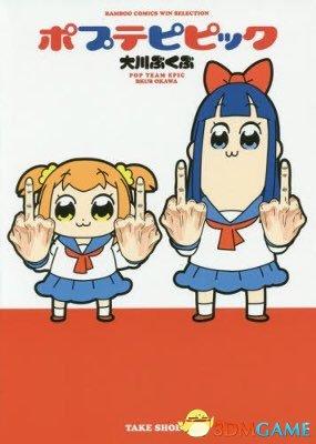 日本妹子突然流行中指 竟然是因為這部動畫片