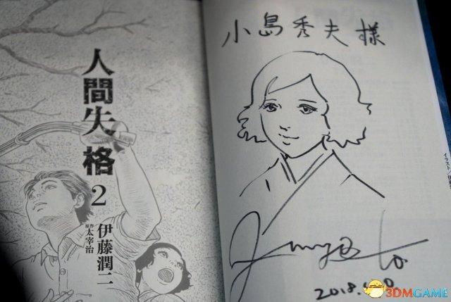 小島秀夫伊藤潤二新作品:很喜歡他的恐怖漫畫