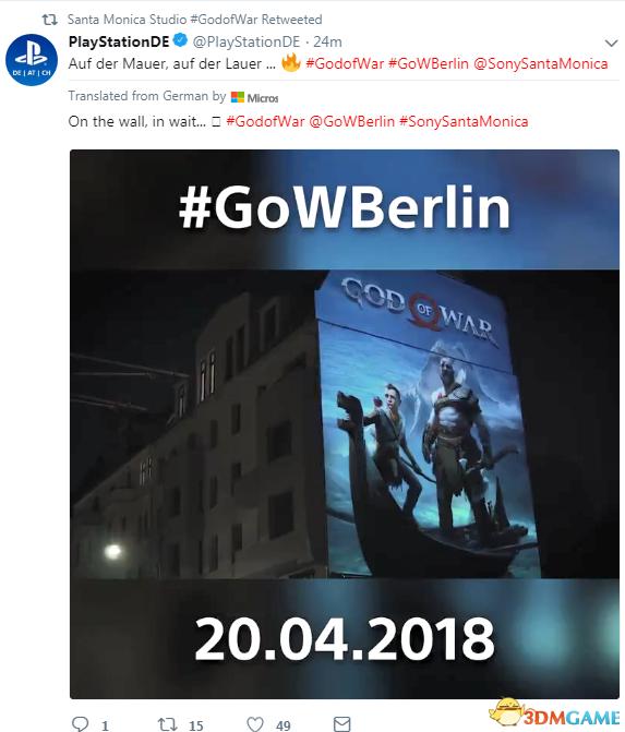 德國PS曝《戰神4》柏林震撼宣傳片 壁畫大氣磅礴