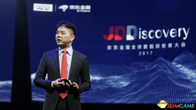 劉強東:京東未來將由AI和機人運營 取代人類