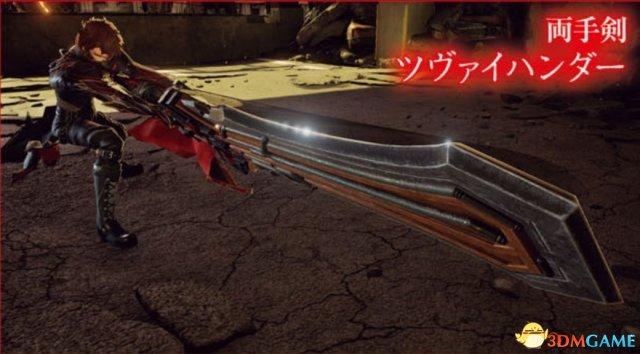 《血之暗号》 全新杂志扫图曝光 强力新敌人登场