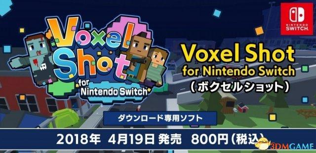 点阵风大战 方块射击 《VoxelShot》 Switch版上线