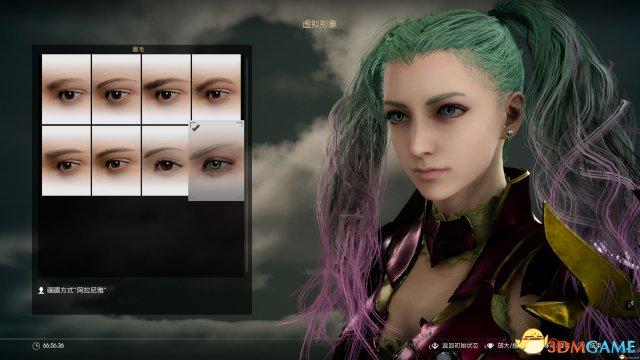 最终幻想15小姐姐捏脸数据分享