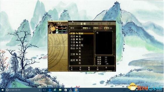 轩辕剑系列 完美窗口化工具DxWnd汉化版