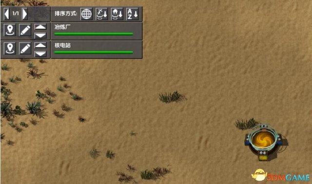 异星工厂 v0.16传送门传送装置mod