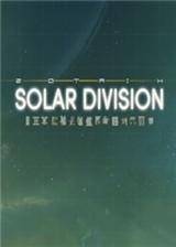 Zotrix:太阳能部门 英文免安装版