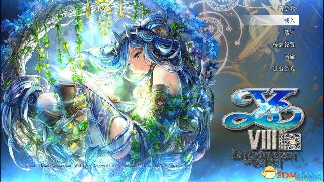 《伊苏8:达娜的安魂曲》3DM完整汉化补丁发布