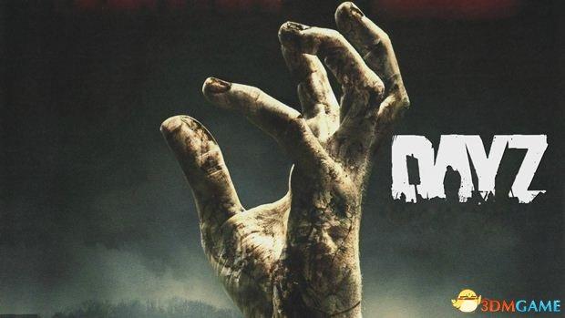 《DayZ》XB1版和PS4 Pro版都将支持4K 高清打丧尸