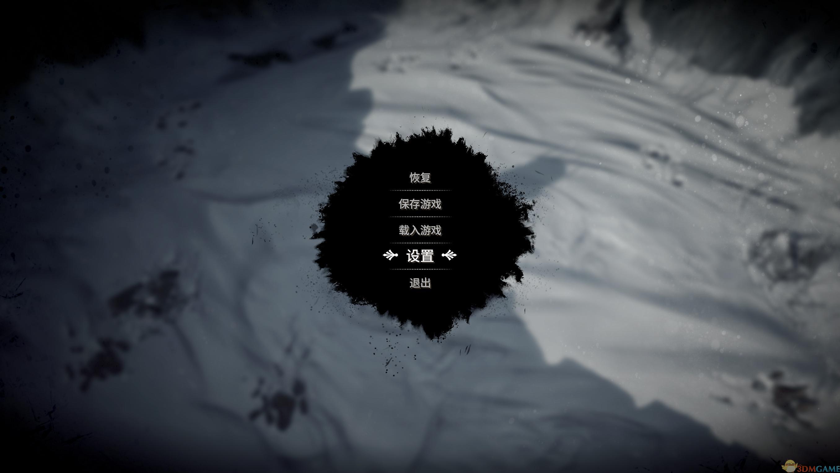 寒霜朋克 v1.0七项修改器[MrAntiFun]