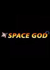 太空之神 英文免安装版