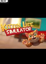 小猫模拟器
