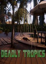 死亡热带岛屿 英文免安装版