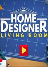 家居设计师:客厅 英文免安装版