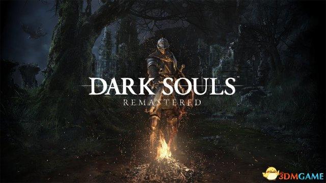《黑暗之魂:重制版》PC配置需求 老机器无压力