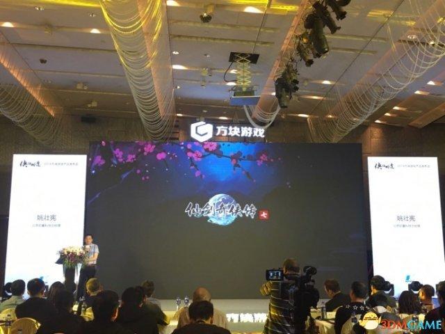 《仙剑奇侠传7》预计明年暑期上市 虚幻4引擎打造