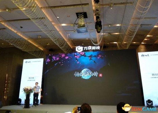中手游2.13亿控股北京软星 将强化《仙?!返菼P研发