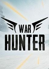战争猎人 英文免安装版