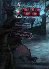 神秘追踪者14:布莱克希尔迷雾 英文免安装版