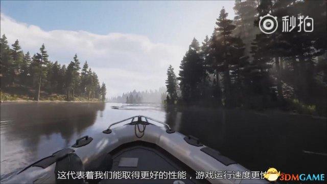 《孤岛惊魂5》 制作人谈PC版特别之处 保证最佳体验