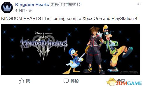 《王国之心3》官方称游戏即将登PS4 XB1 玩家沸腾