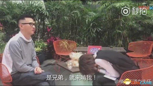 """张家辉解释为什么会说""""渣渣辉""""是因为感冒太累"""
