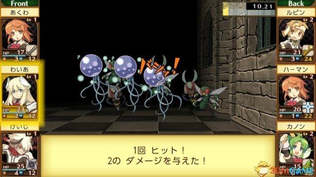 经典迷宫RPG《剑魔法与学园》纪念版登陆Switch