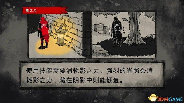 动作冒险游戏《荒神》PS4简中版将于5月16日发售