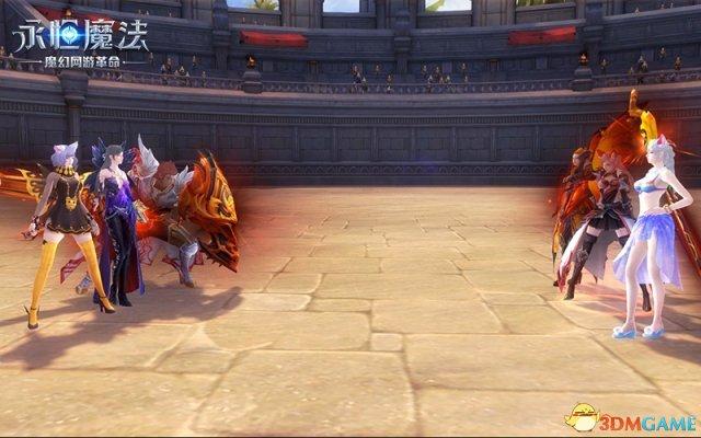 谁是战斗之王?《永恒魔法》黄金争霸赛正式开启