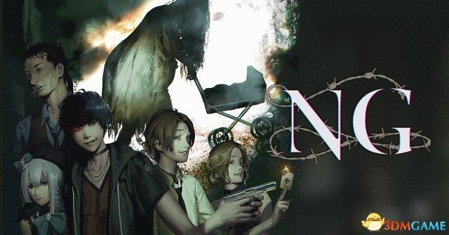 恐怖新作NG新情报放出 游戏系统角色及剧情介绍