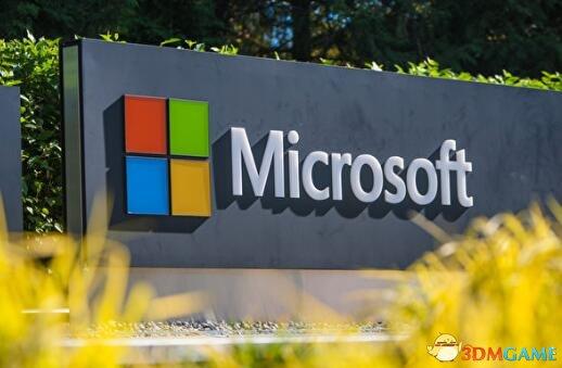微软公布最新财年季度财报:营收超过250亿美元!