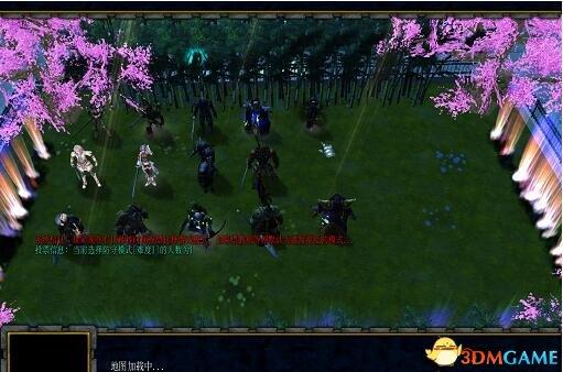魔兽争霸3 v1.24-1.27剑罡天下v1.0.24b一叶家族五一版