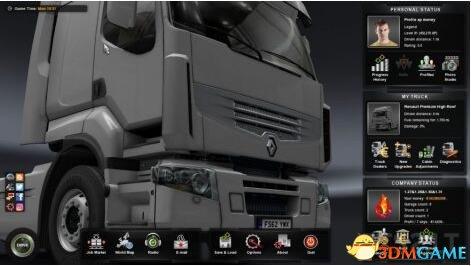 欧洲卡车模拟2 v1.31无限金钱高等级存档