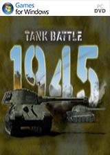 坦克大战:1945 英文免安装版
