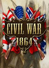 南北战争:1864 英文免安装版