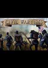 南北战争:1865 英文免安装版