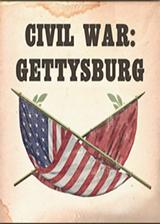 南北战争:葛底斯堡战役 英文免安装版