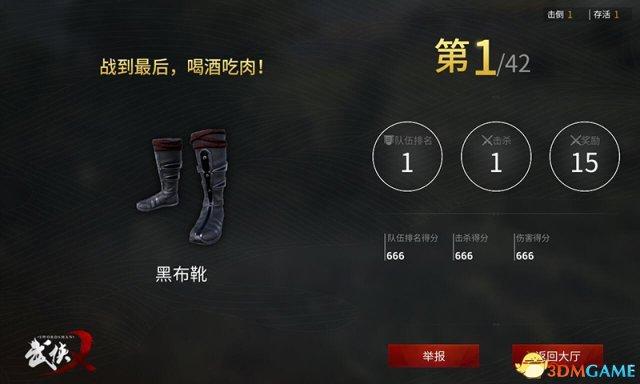放浪江湖 刀光剑影 《武侠X》二测今日正式开启