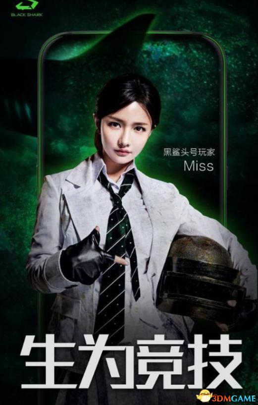 点被水军击垮的MISS 仍是中国职业电竞史上第一人
