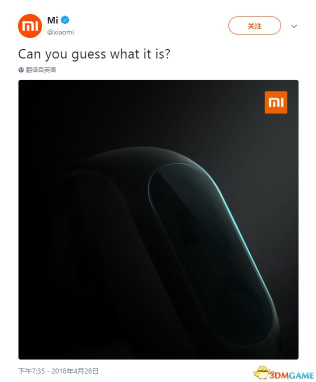 小米官方推特预告重要新品 小米手环3要来了?