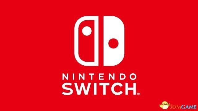 任天堂:Switch明年目标出货2000万 瞄准中国市场