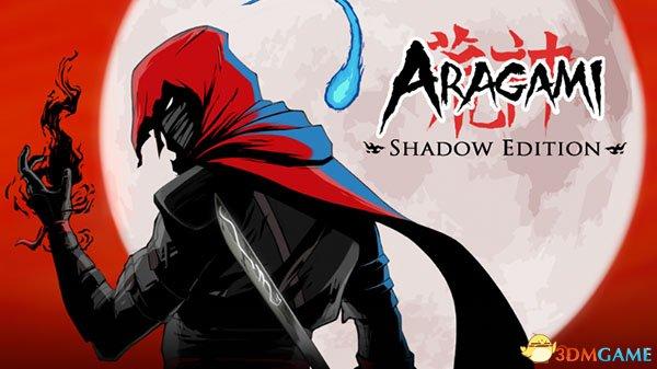 荒神 Aragami - 叽咪叽咪 | 游戏评测