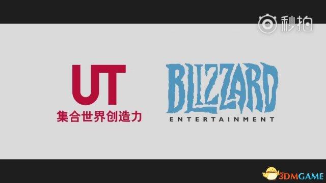 优衣库x暴雪娱乐合作款UT火爆预告 5月18日发售