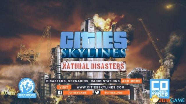 城市:天际线 - 叽咪叽咪 | 游戏评测